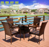 Stylish Outdoor Patio Wicker Rattan Leisure Sofa