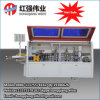 Straight Line Semi Automatic Edge Banding Machine