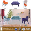 Fiberglass Living Room Furniture