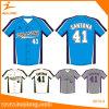 Healong Blank Grandad Collar Raglan Baseball Jersey Shirts