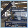 Large Capacity High Quality Low Price Almond Cracker Machine with 1t/H