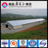 Easy Management Prefabricated Chicken Farm (PCH-19)