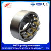 Spherical Roller Bearing 22211ca/22211MB/22211 Ca, /2211 MB/22211e1/22211ej