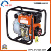 Wedo Brand 2 Inch Wp20d Diesel Engine Water Pump (WP50D) with Ce.