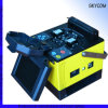 Skycom T-107h Core to Core Alignment Splicer
