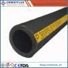 Low Price Concrete Pump Rubber Hose