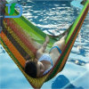 High Quality Nylon Camping Hammock