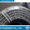 API Standard Rubber Rotary Drilling Hose