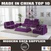 Adjustable Backrest Fabric Sofa (China)