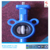 NBR Rubber Sealing Wafer Type Butterfly Valve with Handle Bct-Wbfv-10