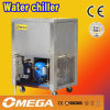 Water Cooled Chiller (manufacturer CE&ISO9001)