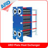 316L Stainless Steel Plate Heat Exchanger for Engines Alfa Laval Sondex