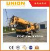 Quy50 (50t) Truck Crane