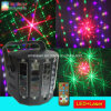 LED Derby Disco Laser Butterfly Light Party Lighting with Remote Control