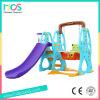 Big Discount Indoor Slide Set with Swing for Sale (HBS17024D)
