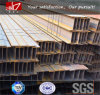 En S235/S355 H Steel Profiles
