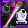 7r Sharpy Beautiful Gobo 230W Beam Moving Head Stage Lighting