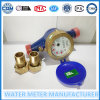 Domestic Water Meters Complete with Connectors