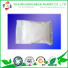 Vincamine Pharmaceutical Research Chemicals Raw Powder CAS: 1617-90-9