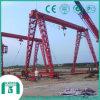 Construction Equipment Mh Type Single Girder Gantry Crane with Hook