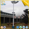 8m 50W off-Grid LED Light with Solar Panel for Outdoor