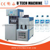 Semi-Auto Sstretch Pet Bottle Blow Molding Machine