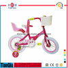 "Lovely 12""Children Bicycle with Training Wheel"