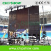 Chipshow P16 Full Color Rental LED Display Outdoor LED Display