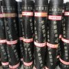 Sbs Modified Bitumen Membrane for Roof