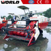 Ce Approved 4lz-4.0e Mini Rapeseed Harvester Price