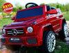 Benz Four Wheels Drive Kids Electric Car