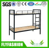 Simple Modern Double Metal Bed Frame for Adult Student Dormitory Beds