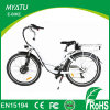 28 Inch Step Throught Electric Bicycle with Suspension Seat Post