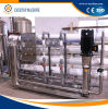 High Quality Mineral Water RO Plant