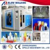 Small Blow Molding Machine HDPE/Pet/PP 0.1L~5L