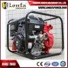 3 Inch High Pressure Petrol Water Pump