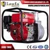 2 Inch 3 Inch 6.5HP Kerosene Fuel Water Pump Wpk20 Wpk30