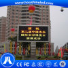 Yellow Road Display P10 Single Color Outdoor Use LED Display