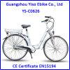 Brushless Motor 28 Inch Cheap Electronic Motorized Motor Bikes