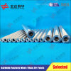 Carbide Full Screwed Boring Bars From Zhuzhou