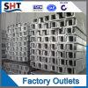 Stainless Steel U Channel (JKL-420)