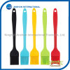 BBQ Set -Barbecue Silicone Brush Set of 5