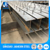 H Steel Column / H Steel Pile for Steel Column Formwor
