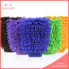 High Quality Soft Microfiber Chenille Car Washing Gloves