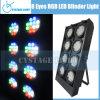 8eyes 96*3W RGBW Quad LED Blinder Light for Concert