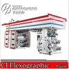 4 Colour PVC Wallpaper Flexo Printing Machine Central Drum Type