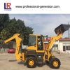 2t Backhoe Loader Powered by 65kw Yunnei Engine