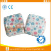 China Manufacturer Newborn Baby Products 2015