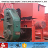 Bucket Elevator Drives Double Shaft Gear Motors