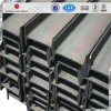 Hot Sales Standard Mild Steel I Beam for Building Construction